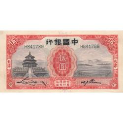 Chine - Bank of China - Pick 70b - 5 yüan - 1931 - Etat : TTB+
