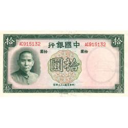 Chine - Bank of China - Pick 81 - 10 yüan - 1937 - Etat : pr. NEUF