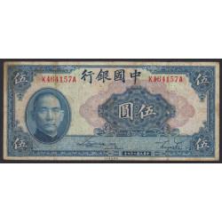 Chine - Bank of China - Pick 84 - 5 yüan - 1940 - Etat : TB