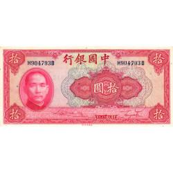 Chine - Bank of China - Pick 85b - 10 yüan - 1940 - Etat : SPL