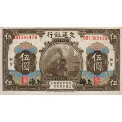 Chine - Bank of Communications - Pick 117n - 5 yüan - 1914 - Etat : SUP+