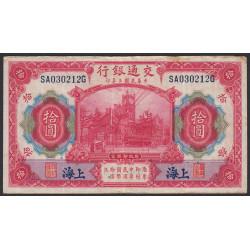 Chine - Bank of Communications - Pick 118q - 10 yüan - 1914 - Etat : TTB