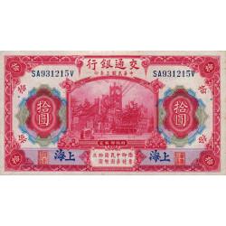 Chine - Bank of Communications - Pick 118q - 10 yüan - 1914 - Etat : SUP