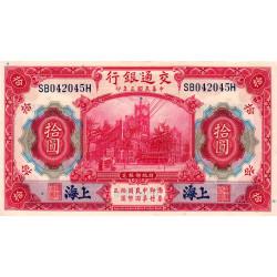 Chine - Bank of Communications - Pick 118q - 10 yüan - 1914 - Etat : SPL