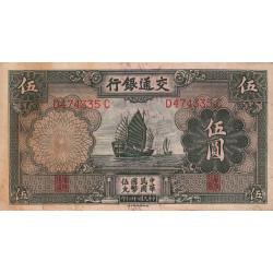 Chine - Bank of Communications - Pick 154 - 5 yüan - 1935 - Etat : TB