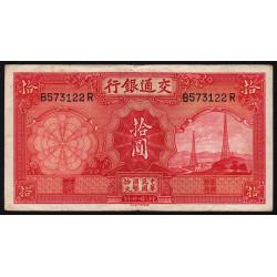 Chine - Bank of Communications - Pick 155 - 10 yüan - 1935 - Etat : TB+