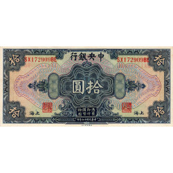 Chine - Central Bank of China - Pick 197e - 10 yüan - 1928 - Etat : SPL
