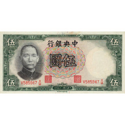 Chine - Central Bank of China - Pick 213a - 5 yüan - 1936 - Etat : SPL