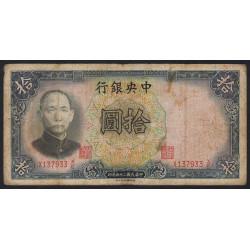 Chine - Central Bank of China - Pick 214a - 10 yüan - 1936 - Etat : B+