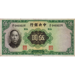 Chine - Central Bank of China - Pick 217a_2 - 5 yüan - 1936 - Etat : TTB+