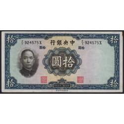 Chine - Central Bank of China - Pick 218b - 10 yüan - 1936 - Etat : SUP