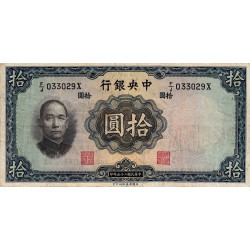 Chine - Central Bank of China - Pick 218b - 10 yüan - 1936 - Etat : TB+