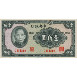 Chine - Central Bank of China - Pick 243a - 100 yüan - 1941 - Etat : SUP