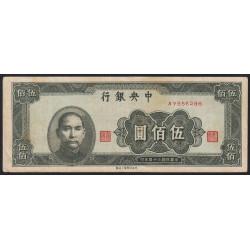 Chine - Central Bank of China - Pick 282 - 500 yüan - 1945 - Etat : TTB