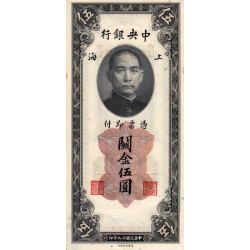 Chine - Central Bank of China - Pick 326d - 5 customs gold units - 1930 - Etat : SPL