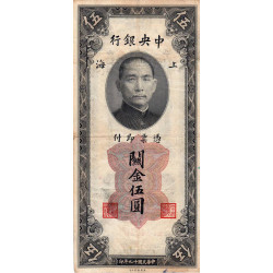 Chine - Central Bank of China - Pick 326d - 5 customs gold units - 1930 - Etat : TB+