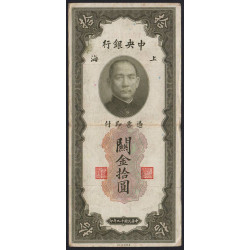 Chine - Central Bank of China - Pick 327d - 10 customs gold units - 1930 - Etat : TB