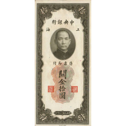 Chine - Central Bank of China - Pick 327d - 10 customs gold units - 1930 - Etat : SUP