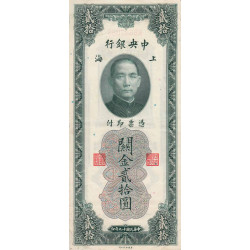 Chine - Central Bank of China - Pick 328 - 20 customs gold units - 1930 - Etat : TTB