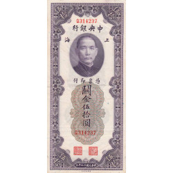 Chine - Central Bank of China - Pick 329_1 - 50 customs gold units - 1930 - Etat : TTB+