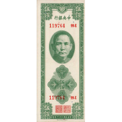 Chine - Central Bank of China - Pick 336 - 500 customs gold units - 1947 - Etat : NEUF