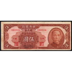 Chine - Central Bank of China - Pick 444a - 5 silver dollars - 1949 - Etat : TB+