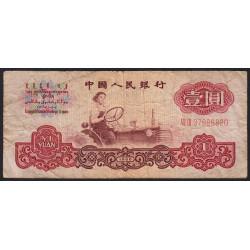 Chine - Peoples Bank of China - Pick 874c - 1 yüan - 1960 - Etat : B+