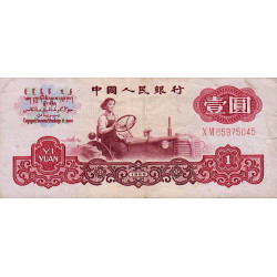 Chine - Peoples Bank of China - Pick 874c - 1 yüan - 1960 - Etat : TTB