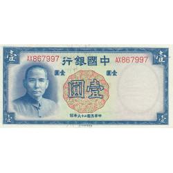 Chine - Bank of China - Pick 79 - 1 yüan - 1937 - Etat : NEUF