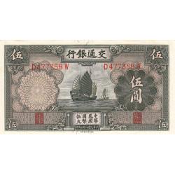 Chine - Bank of Communications - Pick 154 - 5 yüan - 1935 - Etat : pr.NEUF