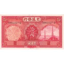 Chine - Bank of Communications - Pick 155 - 10 yüan - 1935 - Etat : NEUF