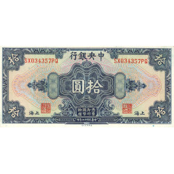 Chine - Central Bank of China - Pick 197h - 10 yüan - 1928 - Etat : pr.NEUF