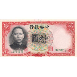 Chine - Central Bank of China - Pick 212c - 1 yüan - 1936 - Etat : pr.NEUF