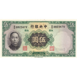 Chine - Central Bank of China - Pick 217a_2 - 5 yüan - 1936 - Etat : SPL