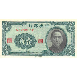 Chine - Central Bank of China - Pick 226 - 10 cents - 1940 - Etat : NEUF