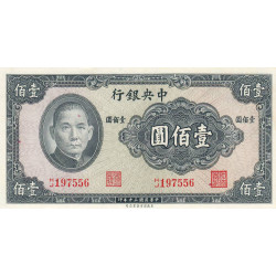 Chine - Central Bank of China - Pick 243a - 100 yüan - 1941 - Etat : NEUF