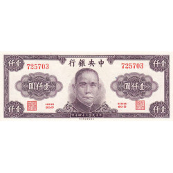 Chine - Central Bank of China - Pick 290 - 1'000 yüan - 1945 - Etat : NEUF