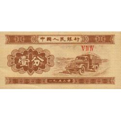 Chine - Peoples Bank of China - Pick 860b - 1 fen - 1953 - Etat : NEUF