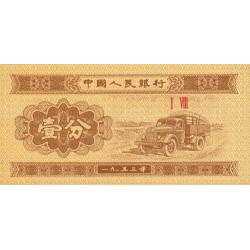 Chine - Peoples Bank of China - Pick 860c - 1 fen - 1953 - Etat : NEUF