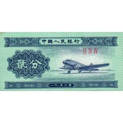 Chine - Peoples Bank of China - Pick 861b - 2 fen - 1953 - Etat : NEUF