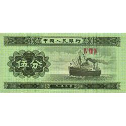 Chine - Peoples Bank of China - Pick 862b_1 - 5 fen - 1953 - Etat : NEUF