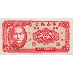 Chine - Hainan Bank - Pick S 1453 - 5 cents - 1949 - Etat : NEUF