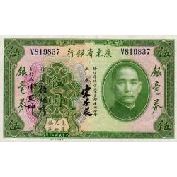 Chine - Kwantung Provincial Bank - Pick S 2422d - 5 dollars - 1931 - Etat : SUP+