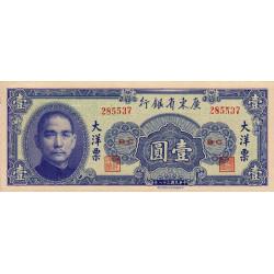 Chine - Kwantung Provincial Bank - Pick S 2456 - 1 yüan - 1949 - Etat : NEUF
