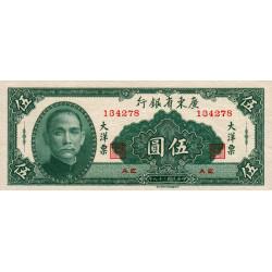 Chine - Kwantung Provincial Bank - Pick S 2457 - 5 yüan - 1949 - Etat : NEUF