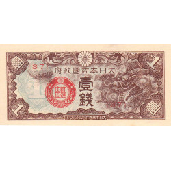 Chine - Japanese Imperial Government - Pick M 7 - 1 sen - 1939 - Etat : NEUF