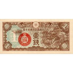 Chine - Japanese Imperial Government - Pick M 8- 1 sen - 1939 - Etat : NEUF