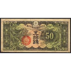 Chine - Japanese Imperial Government - Pick M 14 - 50 sen - 1939 - Etat : TB
