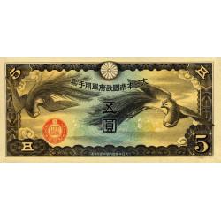 Chine - Japanese Imperial Government - Pick M 18a - 5 yen - 1939 - Etat : pr.NEUF
