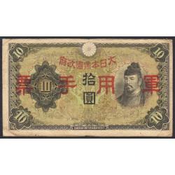 Chine - Japanese Military - Pick M 27a - 10 yen - 1938 - Etat : TB-